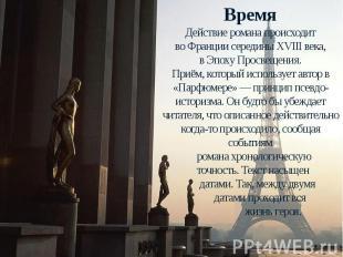 Время Действие романа происходит воФранциисерединыXVIIIв