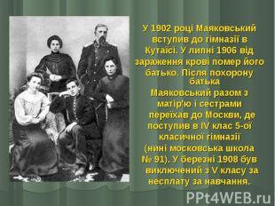 У 1902 році Маяковський У 1902 році Маяковський вступив до гімназії в Кутаїсі. У