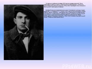 Из тюрьмы он освободился в январе 1910 года как несовершеннолетний. После освобо