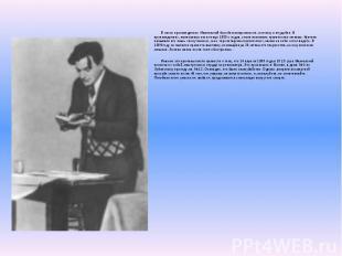 В своих произведениях Маяковский был бескомпромиссен, поэтому и неудобен. В прои