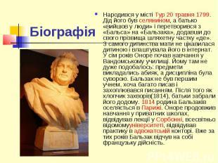 Біографія Народився у містіТур20 травня1799. Дід його був&nbsp