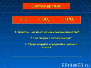 H Cl H2SO4 H3PO4 H Cl H2SO4 H3PO4