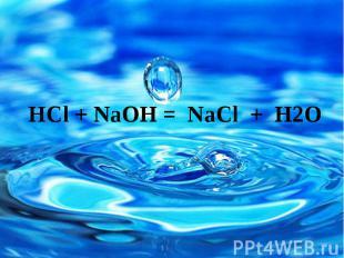 HCl + NaOH = NaCl + H2O