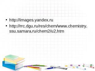 http://images.yandex.ru http://rrc.dgu.ru/res/chem/www.chemistry.ssu.samara.ru/c