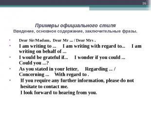 Dear Sir/Madam, Dear Mr ... / Dear Mrs . Dear Sir/Madam, Dear Mr ... / Dear Mrs