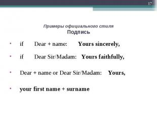 if Dear + name: Yours sincerely, if Dear + name: Yours sincerely, if Dear Sir/Ma
