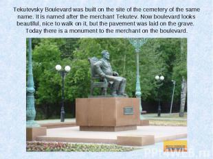 Tekutevsky Boulevard was built on the site of the cemetery of the same name. It