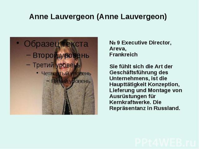 Anne Lauvergeon (Anne Lauvergeon) № 9 Executive Director, Areva, Frankreich Sie fühlt sich die Art der Geschäftsführung des Unternehmens, ist die Haupttätigkeit Konzeption, Lieferung und Montage von Ausrüstungen für Kernkraftwerke. Die Repräsentanz …
