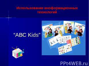 """ABC Kids"""