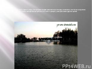 А вот общий вид этого самого озера. Посередине видим живописную беседку, возможн