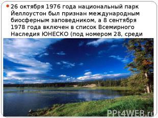 26 октября 1976 года национальный парк Йеллоустон был признан международным биос