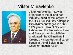 Viktor Muravlenko - Soviet organizer of the oil and gas industry, head of the la