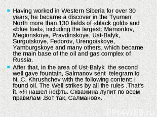 Having worked in Western Siberia for over 30 years, he became a discover in the