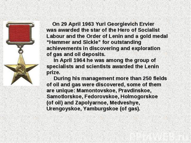 """On 29 April 1963 Yuri Georgievich Ervier was awarded the star of the Hero of Socialist Labour and the Order of Lenin and a gold medal """"Hammer and Sickle"""" for outstanding achievements in discovering and exploration of gas and oil deposits. In April 1…"""