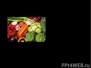 Роль витаминов в жизни человека. Современная медицина считает, что на 85% состоя