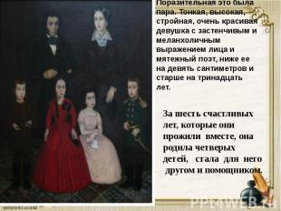 А.С.Пушкин и Н.Н.Гончарова. Скульптор О.К .Комов А.С.Пушкин и Н.Н.Гончарова. Ску