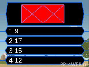 1 9 1 7 1 9 1 7 2 17 3 15 15 4 12