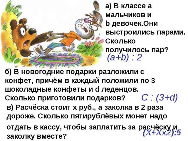 (X+Xx2):5 (X+Xx2):5