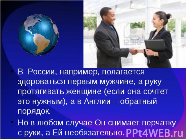 кассационных жалоб как должны здороваться в росси Владимир