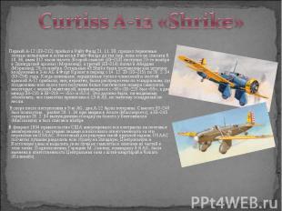 Первый A-12 (33–212) прибыл в Райт Филд 21. 11. 33, прошел первичные летные испы