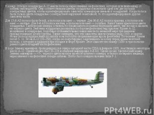 К концу 1934 все эскадрильи A-12 имели полосы нарисованные на фюзеляже, которые