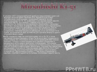 В декабре 1937 г воздушный штаб армии по предложению одного из ведущих пилотов а