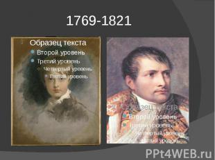 1769-1821