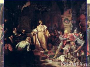 3. Освобождение от ордынского ига Отношения с Ордой, и без того бывшие напряжённ