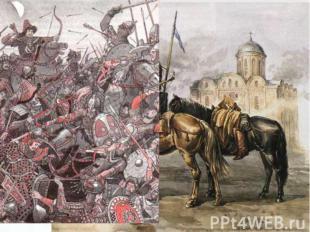 8. Появление половцев Первое появление половцев на Руси в 1061 г. (Сахаров). Пер
