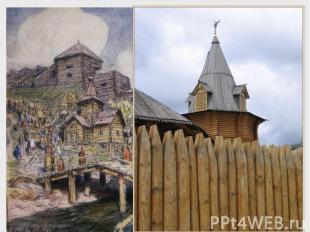 4. Развитие городов и торговли Ко второй половине 11 века на Руси было 42 крупны