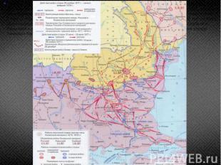 Турецкий план предусматривал активно-оборонительный образ действий: сосредоточив