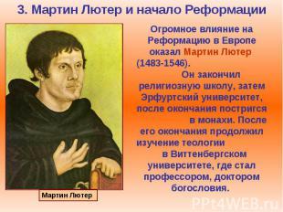 3. Мартин Лютер и начало Реформации