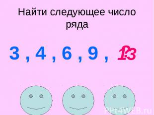 3 , 4 , 6 , 9 ,