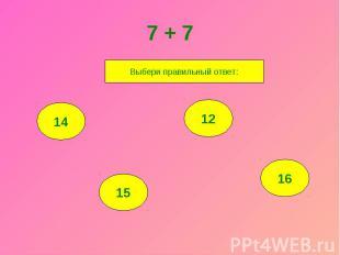 7 + 7