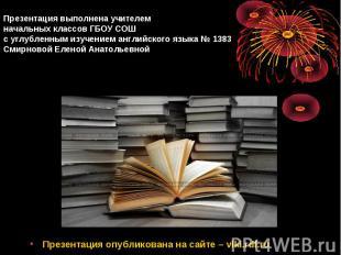 Презентация опубликована на сайте – viki.rdf.ru Презентация опубликована на сайт