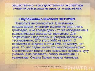 Опубликовано Nikonowa 30/11/2009 Опубликовано Nikonowa 30/11/2009 Позвольте не с