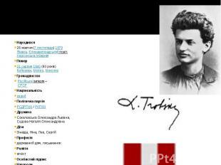 Народився Народився 26жовтня(7 листопада)1879 Янівка,Єли