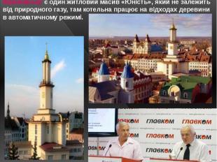 Володимир Дерій Володимир Дерій