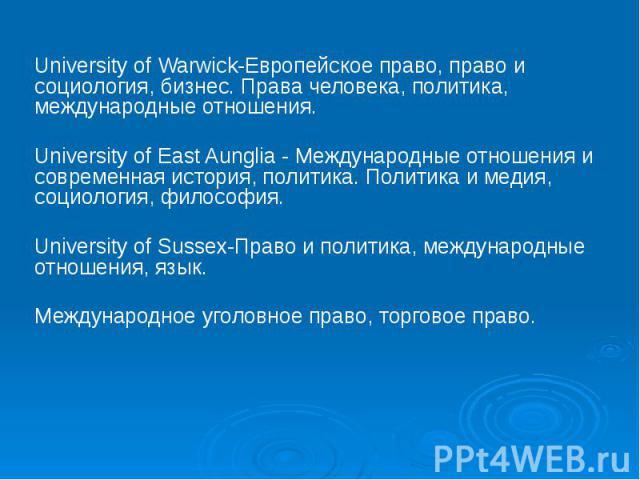 University of Warwick-Европейское право, право и социология, бизнес. Права человека, политика, международные отношения. University of Warwick-Европейское право, право и социология, бизнес. Права человека, политика, международные отношения. Universit…