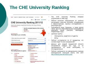 The СНЕ University Ranking The CHE University Ranking впервые опубликован в 1998