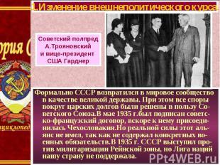 Формально СССР возвратился в мировое сообщество в качестве великой державы. При