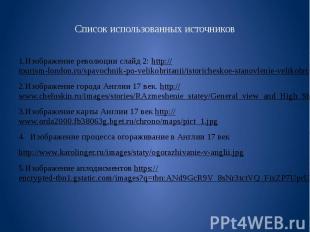 Список использованных источников 1.Изображение революции слайд 2: http://tourism