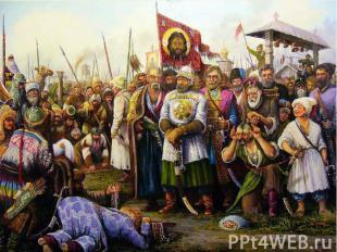 5. Присоединение Сибири После взятия города Сибирь (Кашлык) Ермак отправил гонцо