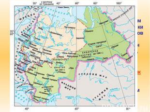 5. Присоединение Сибири Ермак погиб 6 августа 1585 г. Он шёл с небольшим отрядом