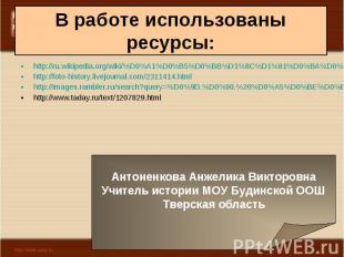 http://ru.wikipedia.org/wiki/%D0%A1%D0%B5%D0%BB%D1%8C%D1%81%D0%BA%D0%BE%D0%B5_%D