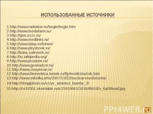 1 http://www.radiation.ru/begin/begin.htm 1 http://www.radiation.ru/begin/begin.