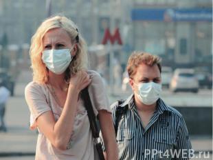 Человек. Вдыхание в концентрации 10 мг/м3— чуть заметный запах, при 3 мг/м