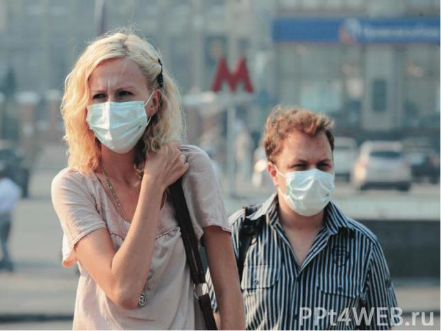 Человек. Вдыхание в концентрации 10 мг/м3— чуть заметный запах, при 3 мг/м3— никаких явлений, при 20 мг/м3— легкий запах, при 90 мг/м3в течение 15 мин — выраженный неприятный запах, раздражение глотки, позывы на кашель, слюно…