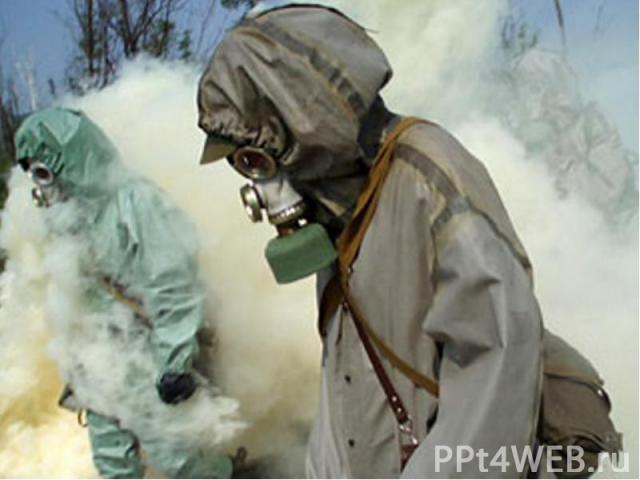 Химическое воздействие вызывает отравление и ожоги организмов, заражение суши, воды и воздуха, различных материальных объектов, в т.ч. продуктов питания, сельскохозяйственного сырья и фуража, а также долговременные нарушения в органах и системах орг…