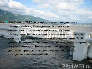 6 и 7 июля 2012 года произошло наводнение в Новороссийске, Геленджике, Крымске и